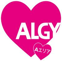 ALGY*Aエリアさん