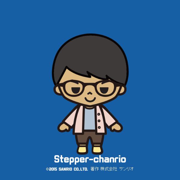 ステッパー