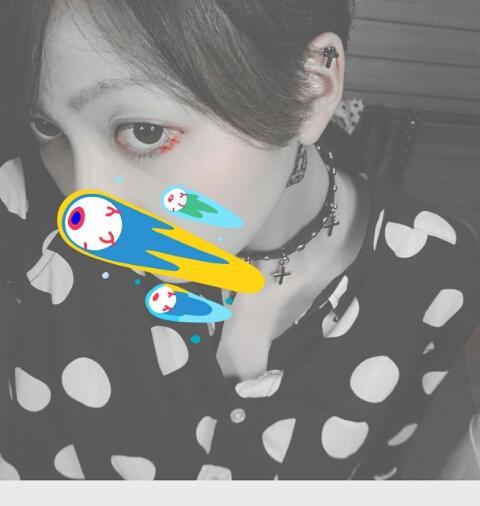 泪( Rui )