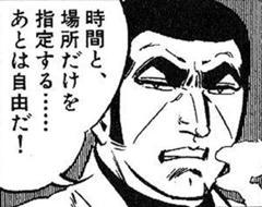 ドМな奥様・大阪本店、スタッフまごころ