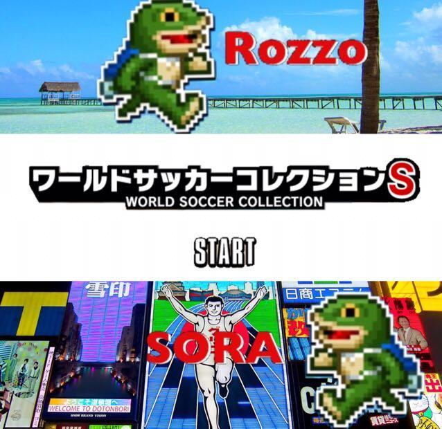 Rozzo&SORAさん