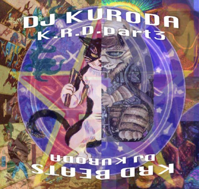 DJ KURODA
