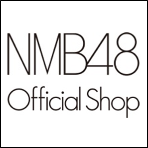 nmb48officialsh...さん