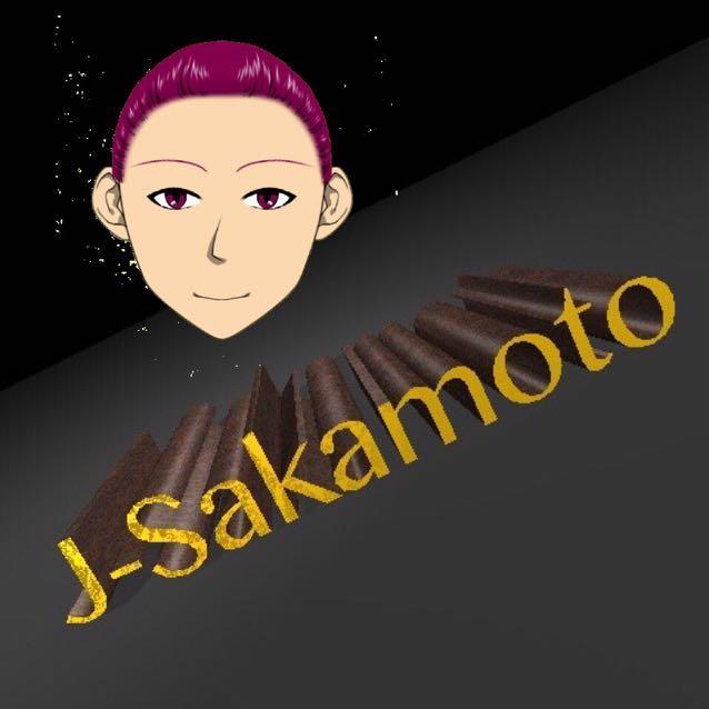 j-sakanotoさん
