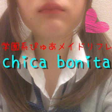 chicabonita2015さん