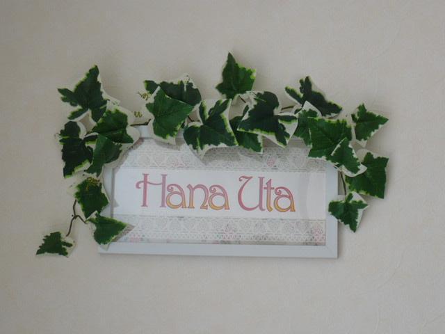 Hana Uta