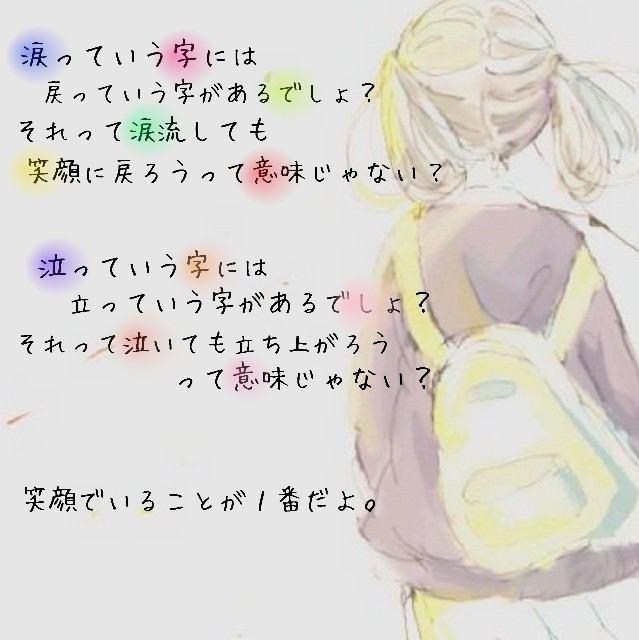 天-Sora-