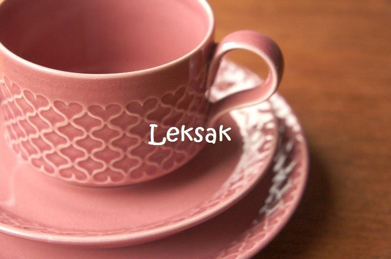 pinkcordial
