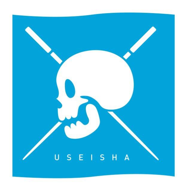 useisha