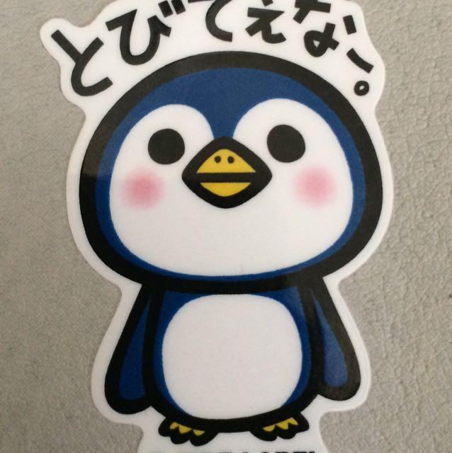happy-sankoさん
