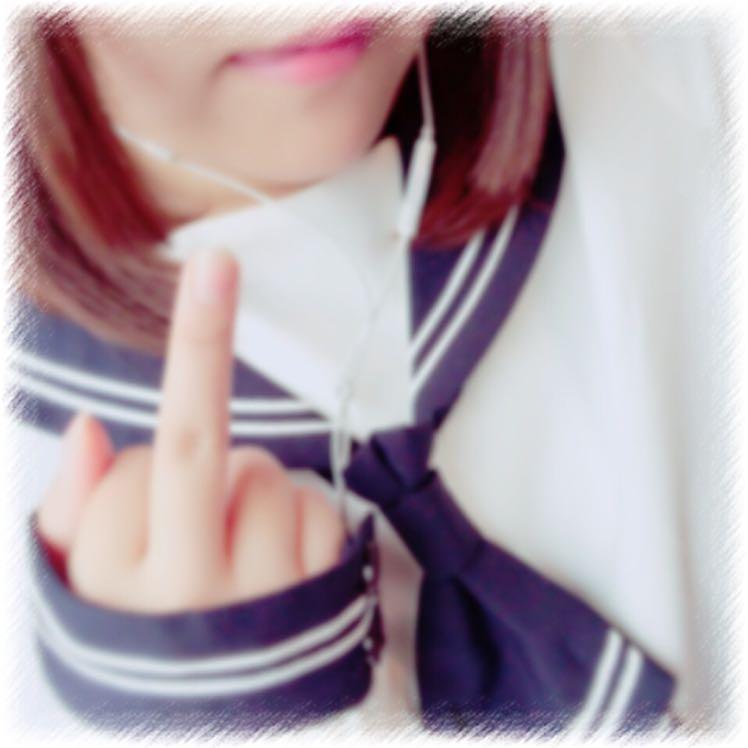 ♡:ひなり