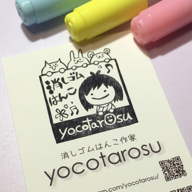 yocotarosu