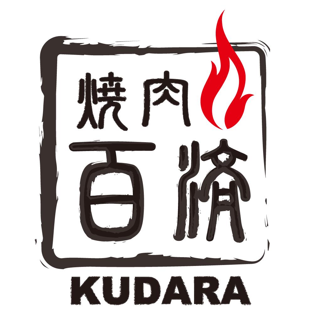 kudara-1stさん
