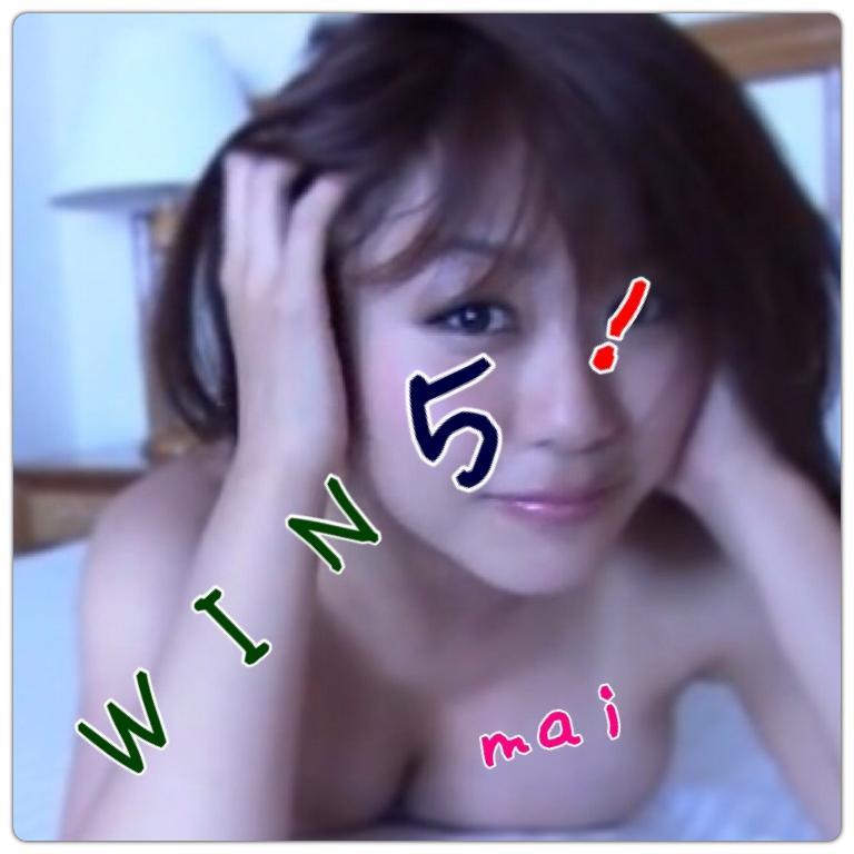 ☆みんなでWIN5!☆mai☆☆