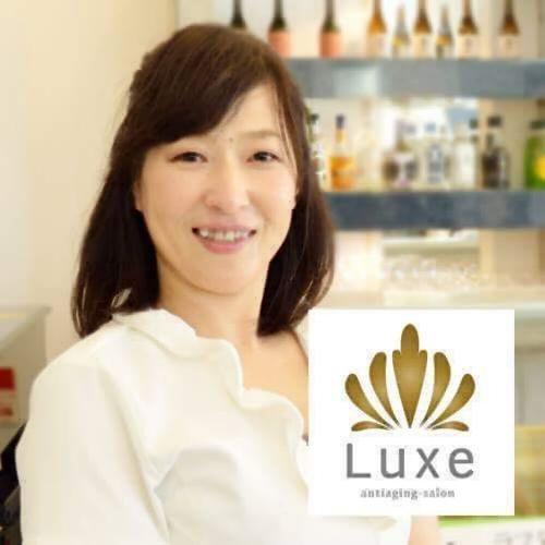 秋田市泉のプライベートサロン  Luxe(リュクス)