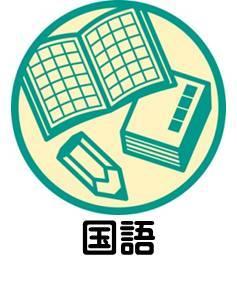 日本語大好き陰陽師