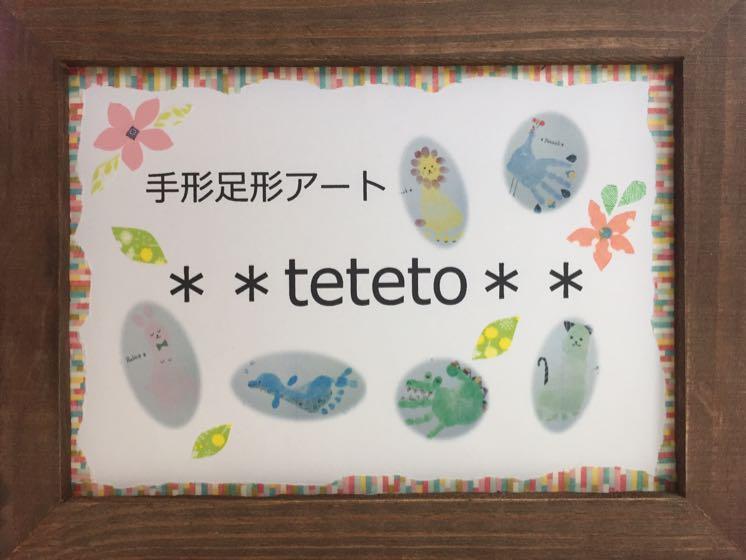 **teteto**