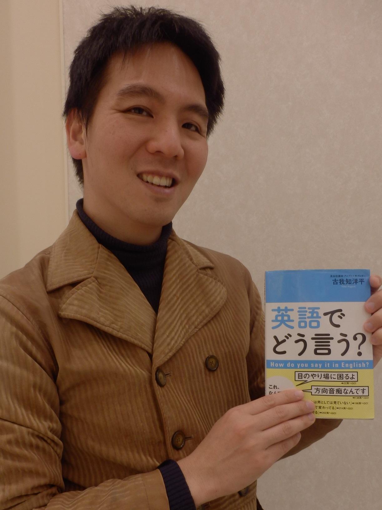 English teacherさん