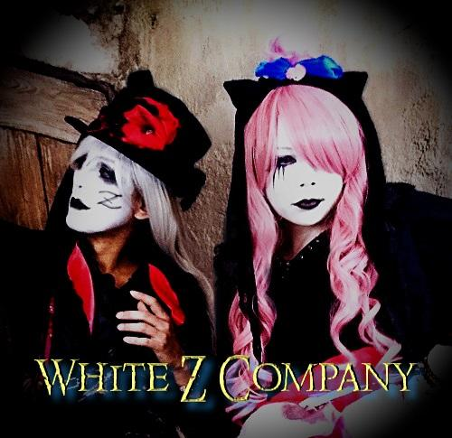 White Z Company OFFICIAL BLOG