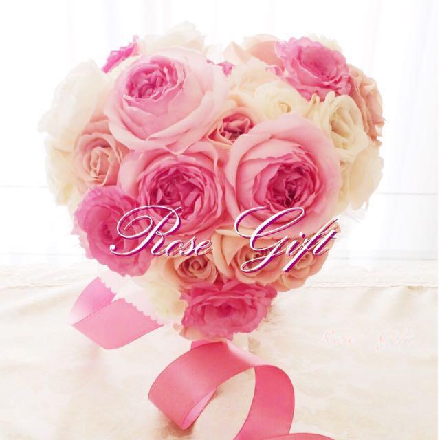 rose giftameba negle Choice Image