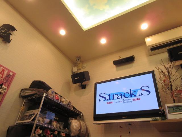 音楽レッスンスタジオ ストラックス S.track.S