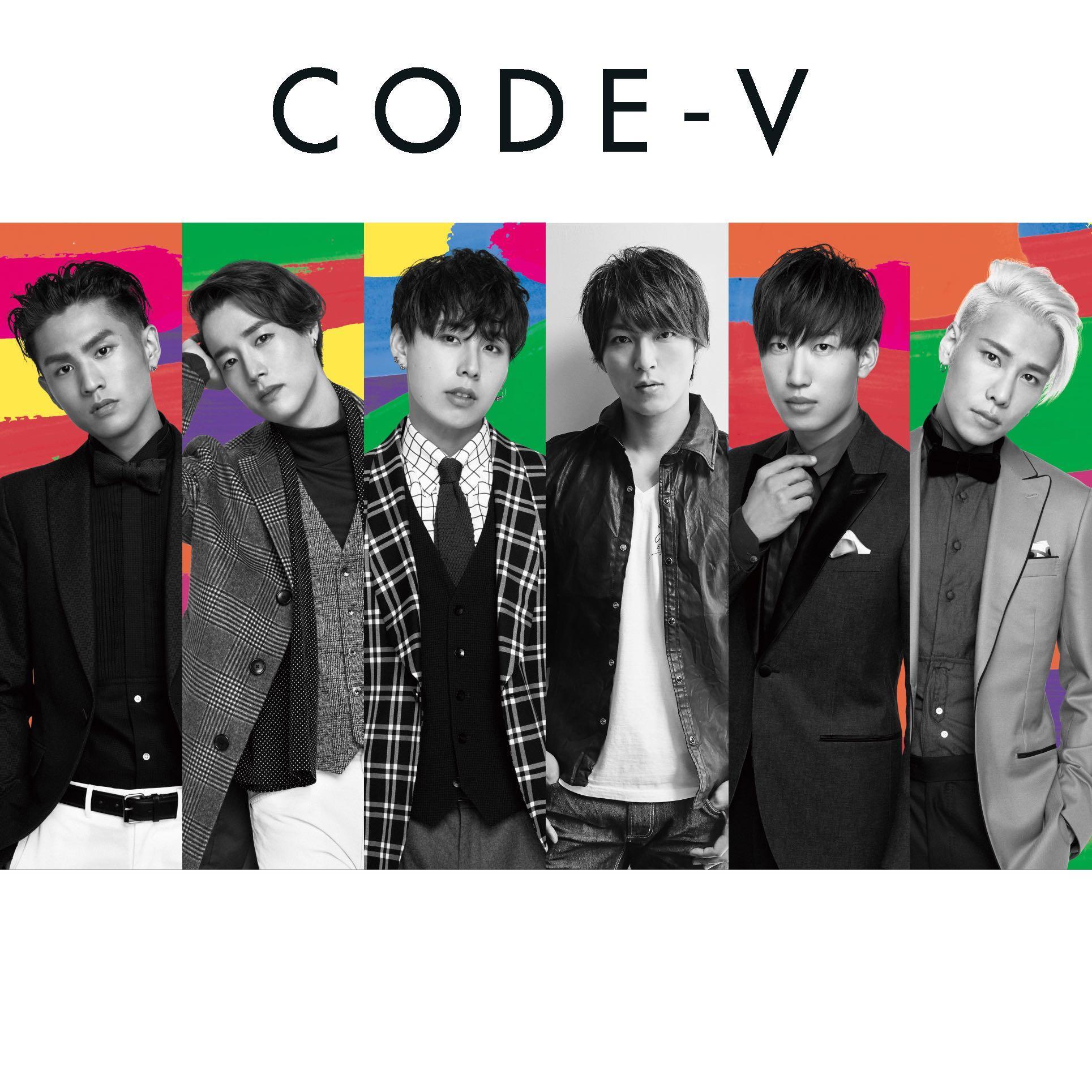 Code V Profile