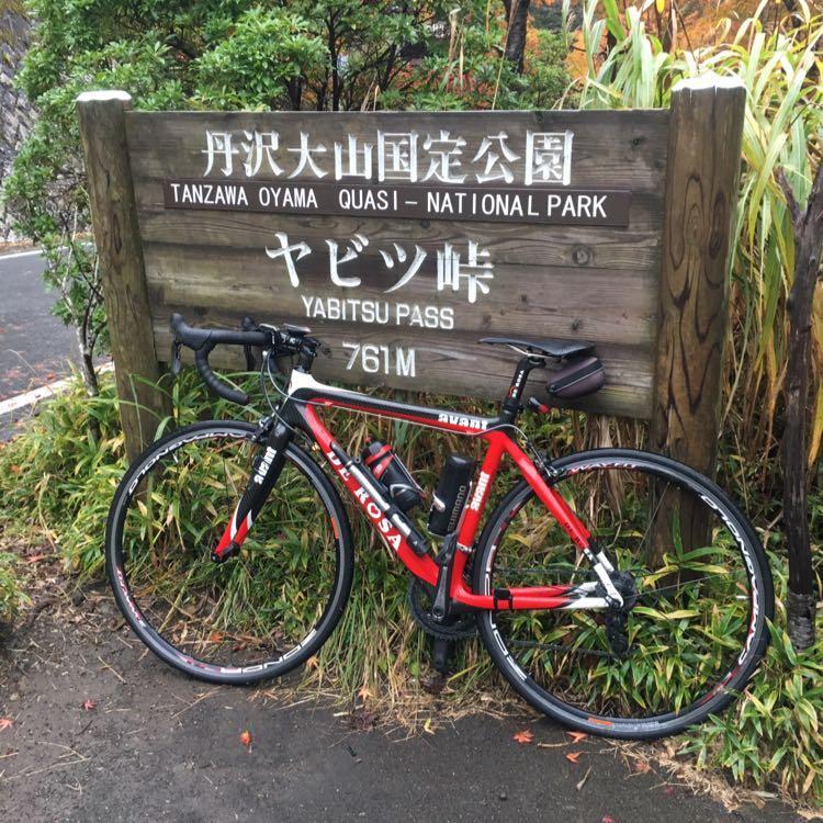 takaokiyama