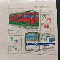 神成寺島鉄道