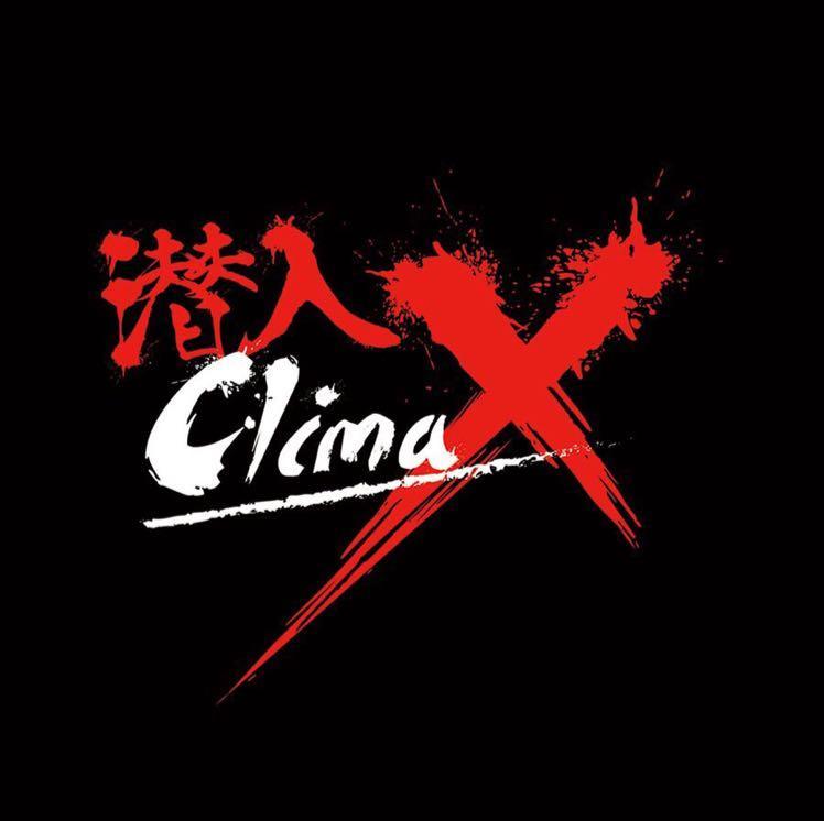 climaxxxxxx