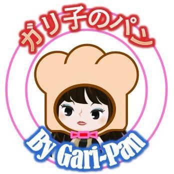 gari-pan
