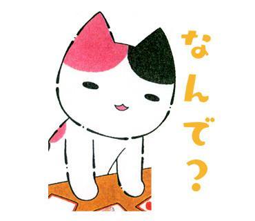 虹色スナフキン