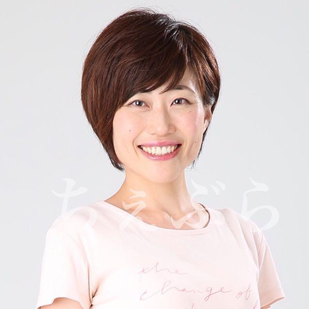 ちぇぶら  永田京子