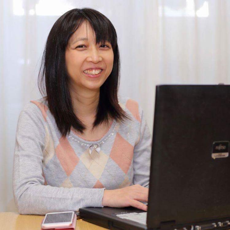 村田 理恵子