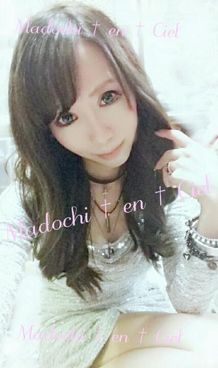Madochi†en†Ciel