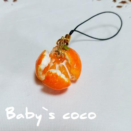 Baby`s coco