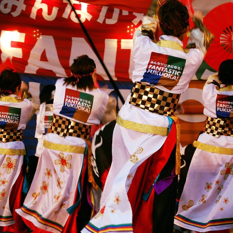 福岡博多のよさこいチーム「流」