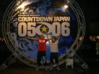 countdown japan2