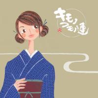 kimono2009