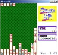 CRUSH-UP