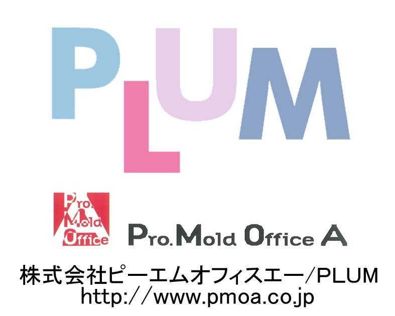 plum-pmoaさん