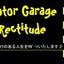 画像 Motor Garage Rectitude♪のユーザープロフィール画像