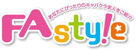 FAstyle