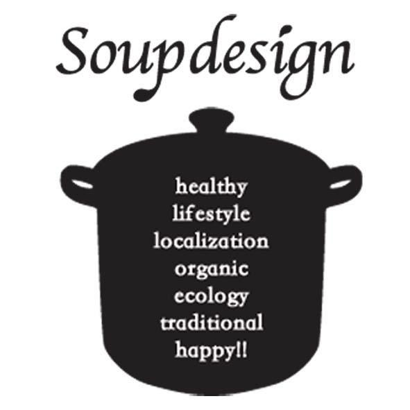 soupdesign