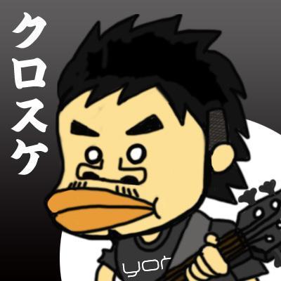 クロスケ@サーティーセブン