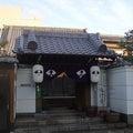 大行寺 イベント部のプロフィール