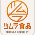 ツムラ食品のプロフィール