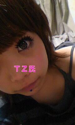 柳-TZに会いタイゾ