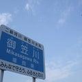 福岡.comのプロフィール