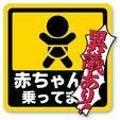 東京の弁護士のプロフィール