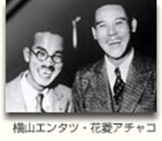 島田洋之助・今喜多代「旅行通」...